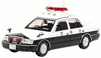RAI'S 1/43 Toyota Crown GS151Z 2000 Japan Police Car H7430005 w/ Tracking NEW
