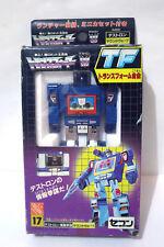 Vintage Transformers Soundwave JR TF G1 Takara Made in Japan MIB Complete 1985