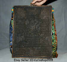 """16.8"""" Old Tibet Buddhism Temple Wood Carved Scripture buddha Sutra Mold Tangka"""