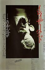 ERASERHEAD Movie Poster Horror Surreal