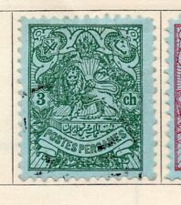 Middle East 1907 Lion Type Issue Fine Used 2ch. 139895