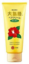 Oshima tsubaki Hair Camellia Oil cream light SARASARA 160g