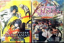 Gatchaman Crowds: Season 1&2 (Chapter 1 - 24 End + OVA) ~ 4-DVD SET ~English Sub