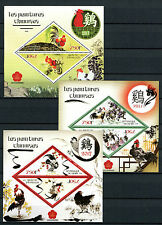 More details for benin 2016 mnh year of rooster 2017 chinese paintings 3x 2v m/s art stamps