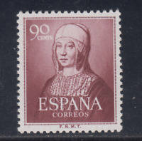 ESPAÑA (1951) MNH NUEVO SIN FIJASELLOS - EDIFIL 1094 (90 cts) ISABEL - LOTE 2