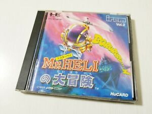 NEC PC Engine HuCard Mr. Heli no Daibouken Japan 0710A16