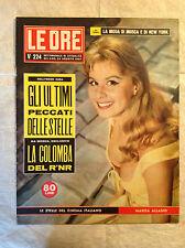 RIVISTA LE ORE 224 8/1957 MARISA ALLASIO MARLON BRANDO KIM NOVAK ROSALINA NERI
