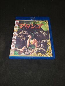 Matango : Attack Of The Mushroom People (1963, Blu-ray, Sloppy Second Sales)