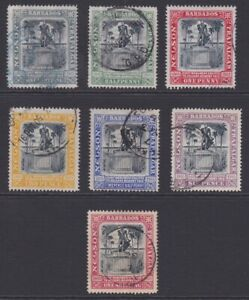 Barbados set 1905 Nelson centenary sg145-151 used