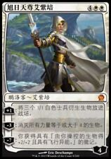 [WEMTG] Elspeth, Sun's Champion - Theros - Chinese - NM - MTG