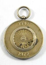 Vintage India 25 Years Of Independence Anniversary Medal Collectible. G29-100 AU