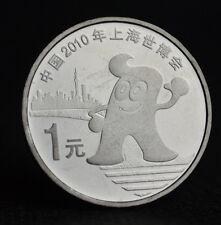 China 1 Yuan 2010. Shanghai World Expo commemorative coin. Mascot - Haibao.
