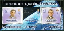 60th anniversary of the First space flight. Gagarin. Beregovoy. 960pcs