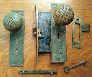 """Antique Bronze """"Ceylon"""" Entry Doorknobs, Doorplates, Lock Pat.1883 Corbin"""