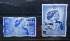 Bahrain 1948 Royal Silver Wedding set MNH