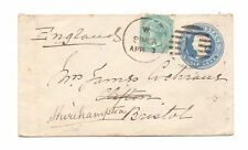 INDIA VICTORIA COVER 1883 SIMLA TO ENGLAND, REDIRECTED, UPRATED