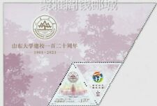 China 2021-21 The 120th anniversary of shandong University stamps(Top left)