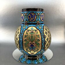 Islamic Turkish Handpainted Turquoise Enamel Porcelain Vase Vintage Pottery East