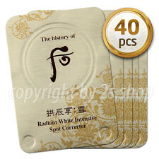 [The History of Whoo] Seol Radiant White Intensive Spot Corrector 1mlx 40pcs