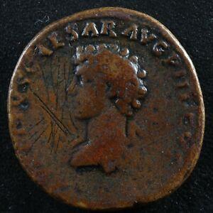 Antoninus Pius Sestertius 140-144 young Marcus Aurelius as Caesar Rome RIC 1215