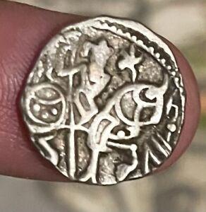 Shahi Dynasty Silver Jital Coin 700 - 1000 AD India Pakistan Afghanistan
