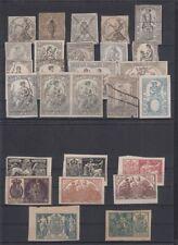 LOTE DE 26 SELLOS FISCALES ANTERIORES A 1902.