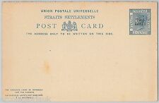 STRAITS SETTLEMENTS - POSTAL STATIONERY CARD : Higgings & Gage # 10b DOUBLE