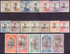 1919 FRENCH INDO-CHINA Yv 72-89 compl.set incl.81a in pair MH CV 450€ very fresh