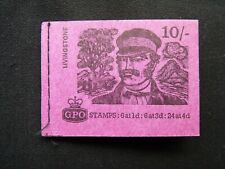GB STAMP BOOKLET.  10/-. SG REF. XP4. MAY 1968