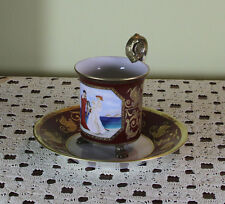 Collectors Large Coffee Cup & Saucer on Paw Feet with Painting, Rosace Handle