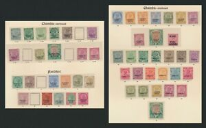 INDIA PRINCELY STATES 1887-1937 FARIDKOT QV MINT INC SG #15/16 & CHAMBA KGV