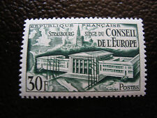 FRANCE - timbre yvert et tellier n° 923 n** (A9) stamp french