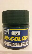Gunze Sangyo/Mr Hobby acrylic paint C-15 IJN Green 10ml