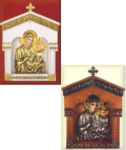 Orthodox Wooden Icon Case with Metal Icon Iconostasis Made in Greece 35X45X12cm