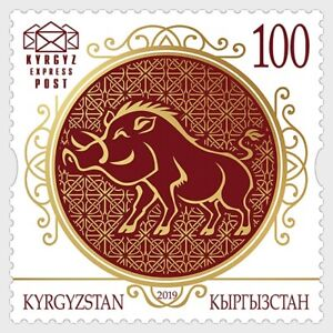 KYRGYZSTAN KEP 2019 ZODIAC LUNAR NEW YEAR OF PIG BOAR COMP. SET OF 1 STAMP MINT