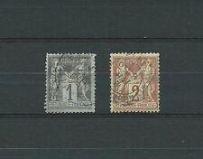 FRANCE SAGE - 1877-80 YT 83 et 85 - TYPE II