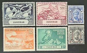 STAMPS ZANZIBAR 1949 UPU MINT HINGED - #6573