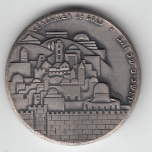 """1973 Israel's 25th anniversary """"JERUSALEM OF GOLD"""" Private Medal 35mm 28g Silver"""