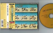 NM! ORCHESTRA LUNA s/t JAPAN PROMO CD ESCA-7852 Richard Kinscherf,Rupert Holmes