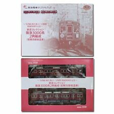 TOMYTECH N scale Japanese Hankyu 3000 (2011 90th Limited) 4 car set Brand NEW