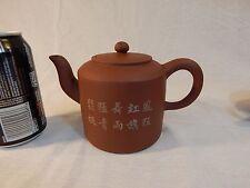 YiXing Zisha Teapot by SHEN Hansheng