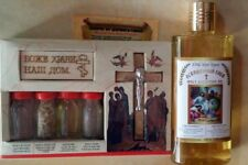 Anointing Oil  for prayers ,Jerusalem 250ml + set помазание освященным елееm