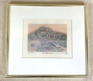 1977 Japanese Etching Shoichi Hasegawa Mid Century Signed Rare Framed Print