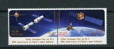 Grenada 2016 MNH Aerospace Day China Space Industry 60th Ann 2v Se-tenant Stamps
