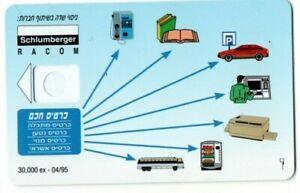 Rarissime épreuve sans puce d'une télécarte Schlumberger d'Israël