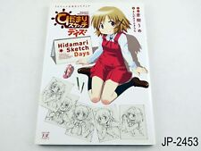 Hidamari Sketch Anime Guidebook Days Japanese Artbook Japan Guide Book US Seller