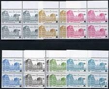 Belgium Block Set Sc#Q422/28, Mi#Pp76/81 Mint Nh