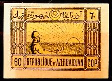 OLD AZERBAIJAN IMPERFORATE 1920s STAMP MLH RARE COLOUR SHIFT ERROR  02040220