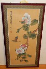 LARGE CHINESE WATERCOLOR SILK PANEL FLORAL BUTTERFLY PAINTING SIGNED