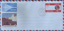 4968+ CONCORDE  AEROGRAMME SULTANATE OF OMAN 1989
